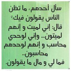#أستودعكم الله الذى #لاتضيع ودائعه