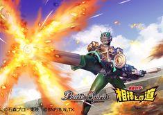 Kamen Rider Wizard, Kamen Rider Ryuki, Card Games, Battle, Hero, Maths, Card Ideas, Spirit, Child