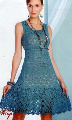 Dress connected hook № 1,5 450 g of cotton yarn (50 g * 300 m). Size 42-44. How to connect crochet dress