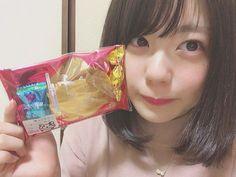 なんと 私がやらせていただいてるcharge内のコーナーネッツ滋賀presentsAKB48チーム8咲友菜のnano濵... #Team8 #AKB48 #Instagram #InstaUpdate