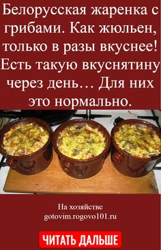 Western Food, Big And Small, Guacamole, Helpful Hints, Recipies, Food And Drink, Cooking, Ethnic Recipes, Kitchens