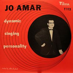 LP cover - Jo Amar - Dynamic Singing Personality by ruffin_ready, via Flickr