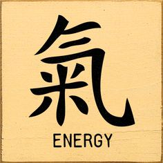 Sawdust City LLC - Chinese symbol for Energy, $11.00 (http://www.sawdustcityllc.com/chinese-symbol-for-energy/)