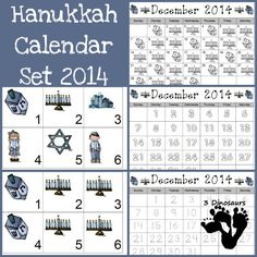 Free 2014 Hanukkah Calendar Printables - pattern cards and single page calendar - 3Dinosaurs.com