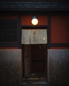 Kyoto:gaapさん