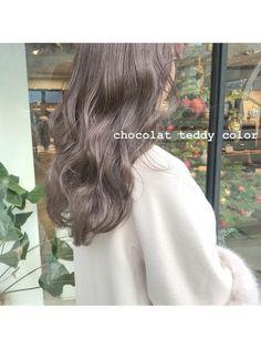 Hair Color Caramel, Ombre Hair Color, Hair Color Balayage, Cool Hair Color, Brown Hair Korean, Korean Hair Color, Haircuts Straight Hair, Latest Hair Color, Hair Magazine