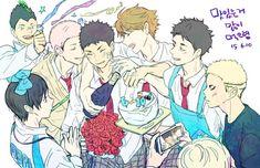 15. 06.10이와짱을 사랑하는 마음을 담아...S2 Kageyama, Haikyuu, Manga Anime, Fandoms, Blog, Blogging, Fandom, Followers