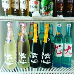 Fresh Sake ( Namasake )