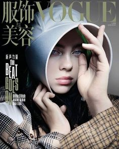 Photos of Vogue China June 2020 cover story editorial with Billie Eilish (Model), Nick Knight (Photographer), Daniela Paudice (Wardrobe Stylist), Robert Rumsey (Makeup Artist), Mara Roszak (Hair Stylist). Vogue China, Vogue Russia, Vogue Japan, Billie Eilish, Tim Walker, Saul Leiter, Moschino, New Darlings, Fashion Magazin