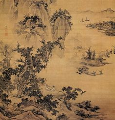 Ancient Chinese Painting