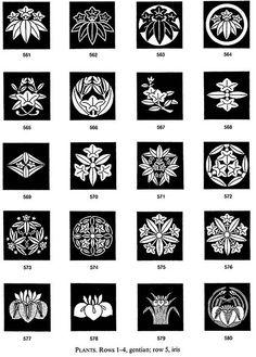 Japanese Crests 1 | Flickr - Photo Sharing!