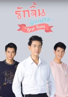 178 Best Asian Television images in 2019   Korean drama
