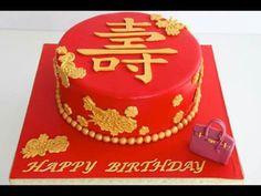 Chinese New Year Cake, Chinese Cake, Chinese Theme, Chinese Birthday, 11th Birthday, Asian Cake, New Year's Cake, Fantasy Cake, Red Cake