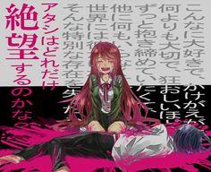 Danganronpa/Zero - Ryouko and Matsuda OMG