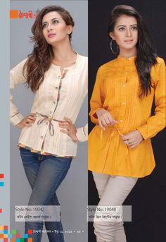 style 1942,1948 Fashion Maker, Ruffle Blouse, Tops, Women, Style, Swag, Outfits, Woman