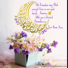 Your Name on Ramadan Purple Flower Greeting - Dumbo's Diary Greetings Ramadan Wishes, Ramadan Day, Purple Flowers, Pink Roses, Heart Birthday Cake, Cake Name, Happy Friendship Day, Sweet Messages, Your Name
