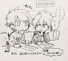 画像 Cute Sketches, Neko, Twitter Sign Up, Chibi, Anime, Character Design, Manga, Drawings, Youtube
