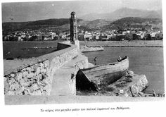Rethymno of the past....