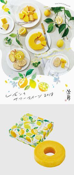 治一郎 Lemon Summer Sweets Food Graphic Design, Design Food, Menu Design, Graphic Design Posters, Graphic Design Typography, Layout Design, Design Design, Fruit Packaging, Packaging Design