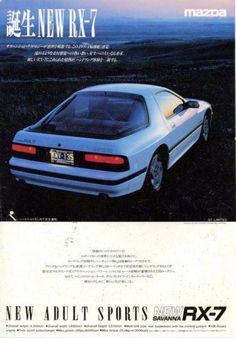 「グッとくる自動車広告 (1980年代後半~バブル期) マツダ編 ~その2~ 」チョーレルのブログ記事です。自動車情報は日本最大級の自動車SNS「みんカラ」へ!