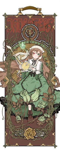 翠星石 Suiseiseki /Jade Stern (第3ドール) Best Anime Drawings, Manga Drawing, Anime Sexy, Chiara Bautista, Anime Manga, Anime Art, Art Nouveau, Gamers Anime, Fandom