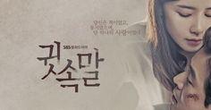 "[HanCinema's Drama Preview] ""Whisper"" @ HanCinema :: The Korean Movie and Drama Database Lee Sang Yoon, Lee Sung, Korean Tv Series, Lee Bo Young, Korean Drama, Whisper, Kdrama, Entertainment, T Shirts For Women"