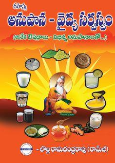 అనుపాన వైద్య సర్వస్వం | Anupana Vaidya Sarvaswam Kirigami Patterns, Ayurveda Books, Astrology Books, Book Categories, Popular Books, Library Books, Health Remedies, Book Lists, Telugu