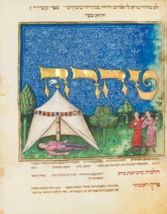 Mishneh Torah, Maimonides, with Hagahot Maimuniyyot and Teshuvot Maimuniyyot, Northern Italy, ca. Furniture Box, Camping Furniture, Medieval Manuscript, Illuminated Manuscript, Tent Awning, Medieval Life, Northern Italy, Torah, Stalls