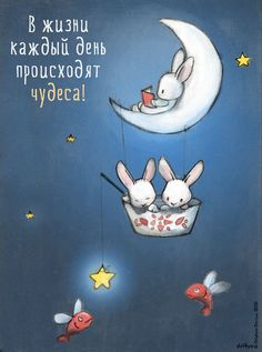 Le lapin dans la lune - Non dairy Diary - Autumn Moon Festival. Just an adorable illustraton; would be cute in her room. Autumn Moon Festival, Bunny Art, Moon Art, Children's Book Illustration, Whimsical Art, Cute Drawings, Nursery Art, Cute Art, Illustrators
