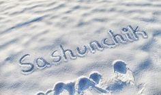 ФотоФания :: Надпись на снегу