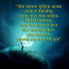 Image Result For Islamic Birthday Wishes Bangla