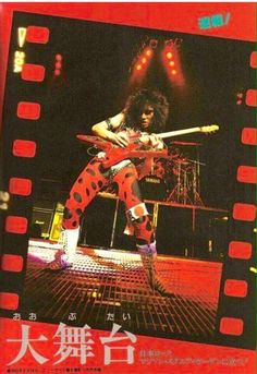 Heavy Metal, Old School, Loudness, Bands, Singer, Japanese, Rock, Guitars, Lazy