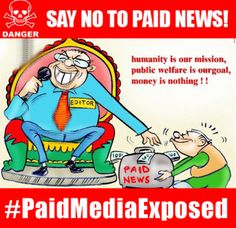 SAY NO TO PAIDNEWS: Paidmedia editor taking money and bribe and talking humanity.
