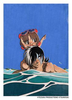 Black Jack Anime, Jack Black, Metropolis Anime, Manga Anime, Anime Art, Susanoo, Kuroo, Manga Illustration, Manga Comics