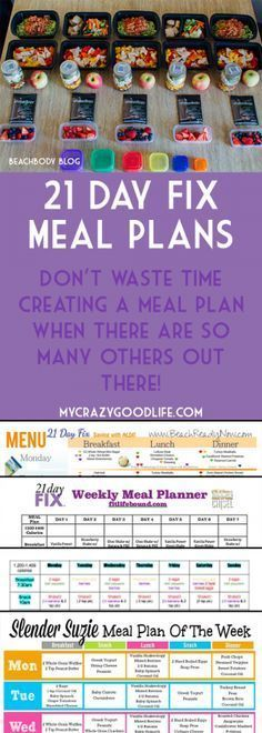 These 21 Day Fix Meal Plans are super easy to pull together–all of the work is done for you! #21DayFix #Beachbody