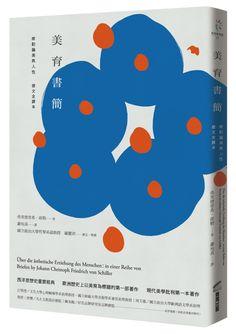 美育書簡(德文全譯本):席勒論美與人性 Book Cover Design, Book Design, Layout Design, Web Design, Elements And Principles, Book Layout, Graphic Design Typography, Pattern Books, Editorial Design