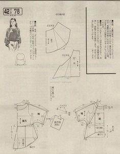 giftjap.info - Интернет-магазин | Japanese book and magazine handicrafts - Lady Boutique 2018-02