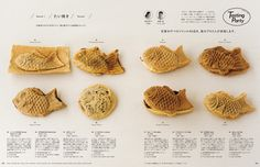 no. 38 February 2017 features 024 SNACK TIME おやつは、たいせつ。  026 My Favorite 私の好きなおやつ。  038 Pâtissière いまの菓子を作る人。  042 Open the Cookie Can クッキー詰め合わせ缶、名品12点をすべて調査。  052 Tasting Party 定番おやつ6ジャンル64品を、食のプロ2人が試食します。 たい焼き 大福 どら焼き ロールケーキ プリン シュークリーム  064 Wagashi 年に一度のシアワセ、 幻の栗蒸し羊羹を見逃すな!  068 Talking about Sweets 日本全国 おいしい菓子座談会。  074 Sweet Animals お菓子の動物園。  076 Sweet Time at Cafe 喫茶店の甘い時間。  080 PARIS Gifts Checklist パリ
