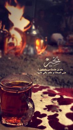 9 Best شعر حكمه Images Arabic Quotes Arabic Words Positive Notes