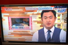 里親さんブログテレ朝で放送されました - http://iyaiya.jp/cat/archives/71722