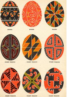 Ukrainian Egg Patterns | penny candy: Pysanky: Traditional Ukrainian Patterned Eggs