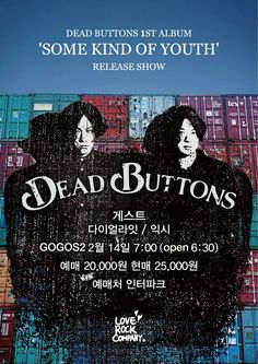 Some Kind Of Dead Buttons - DOINDIE