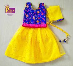 PrinceNPrincess E-Commerce online Shopping - Boys Ethnic and traditional Kurta Pajama, Sherwani, Shirt Dhoti and Shirt Party Wear Frocks, Kids Party Wear Dresses, Girls Dresses, Baby Dresses, Dress Party, Blue Frock, White Frock, Kids Lehenga Choli, Kids Lehanga