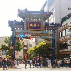China Town, Yokohama, Japan
