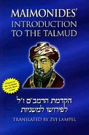Maimonides' Introduction to the Talmud: A Translation of Maimonides Introduction to His Commentary on the Mishna With Complete Original Hebrew Text Hebrew Text, English Translation, Torah, Christianity, How To Become, Ads, Judaism, The Originals, Origins