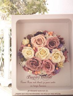 ★ http://www.rakuten.co.jp/bunny-flower/ ★ http://ameblo.jp/blog-charis/ アンティークイメージなプリザーブドフラワーフォトフレーム