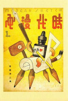 Korean animation postcard