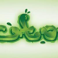 Hozzon létre egy Zöld Viszkózus Text Effect