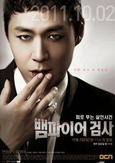 Хороший блог о кино и музыке, а тк же путешествиях: Вампир Прокурор сериал из Южной Кореи