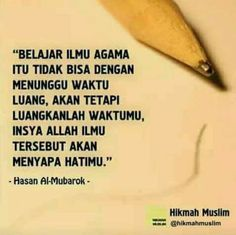 Allah Quotes, Muslim Quotes, Islamic Quotes, Learn Islam, Self Motivation, Quotes About Strength, Wise Words, Pray, Hani